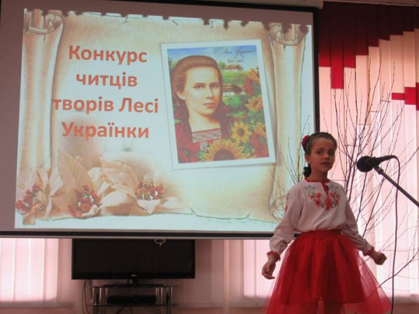 У Смідині відбувся конкурс читців творів Лесі Українки