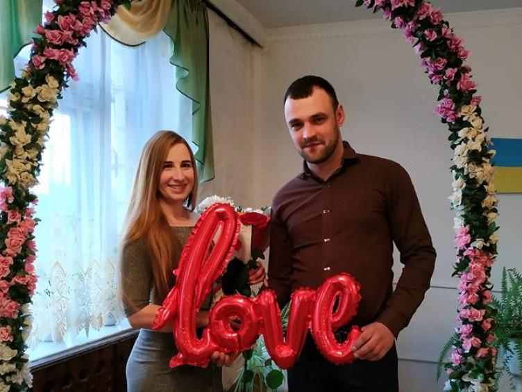 Сергій та Ірина