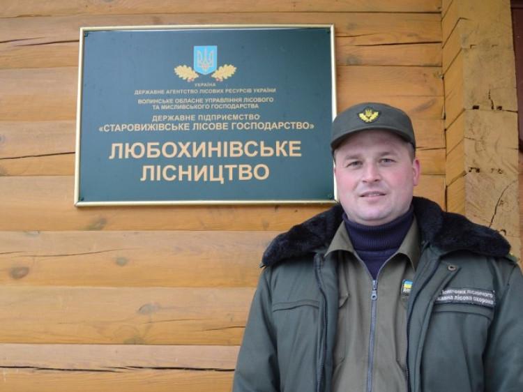 Помічник лісничого Вадим Нікітюк