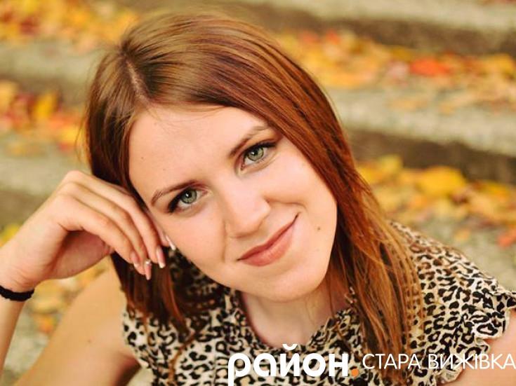 Ірина Хлопук