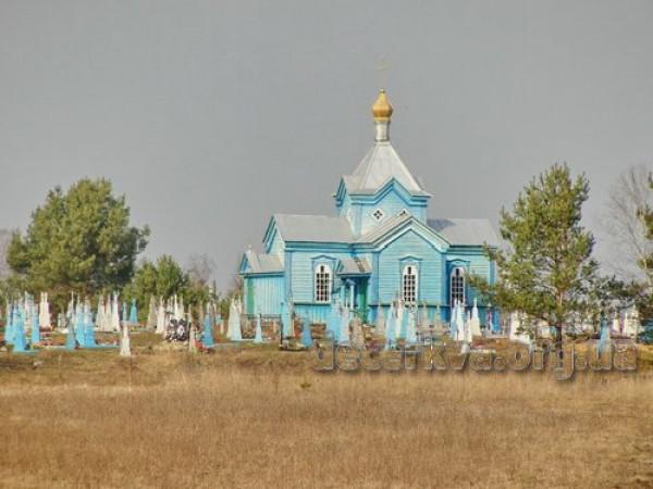На цьому кладовищі похована родина Цілінських