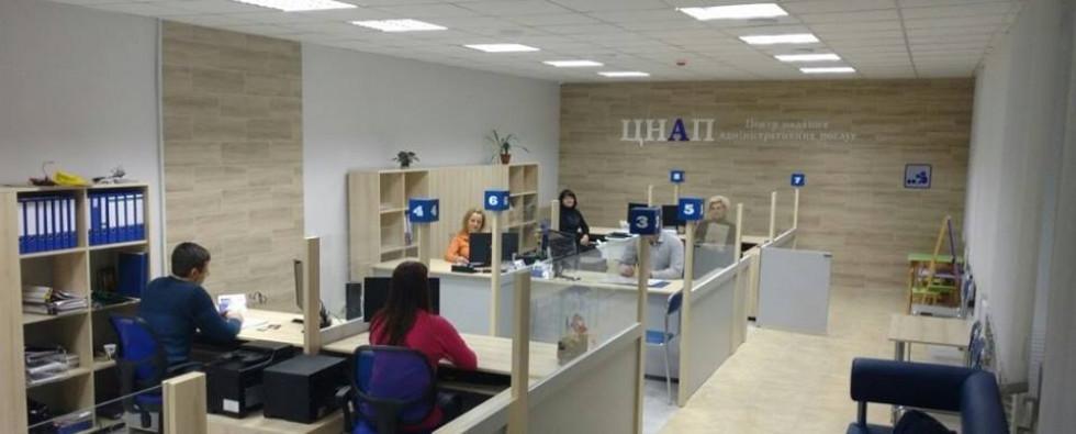 У ЦНАПі облаштували 9 робочих місць