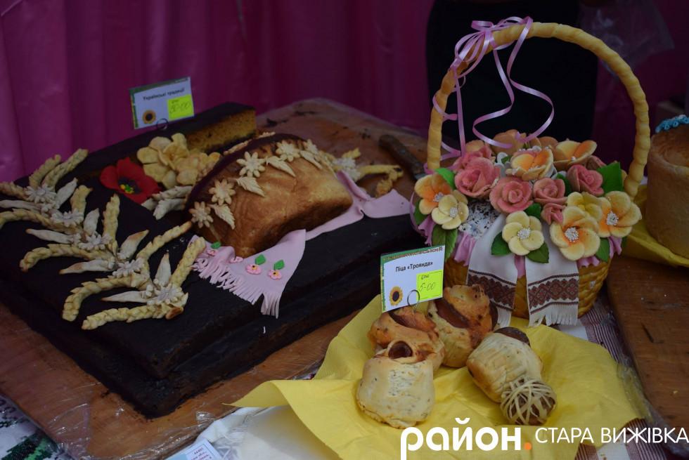 Торт«Українські традиції»