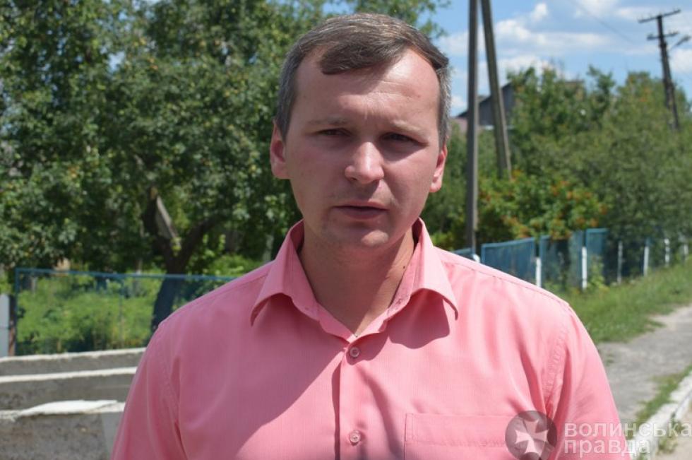 Руслан Курижко