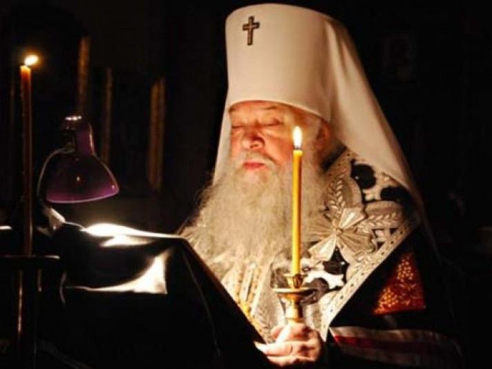 Митрополит Ніфонт