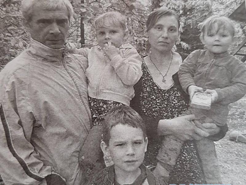 Сім'я Ірини Ткачук