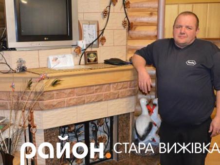 Василь Романчук