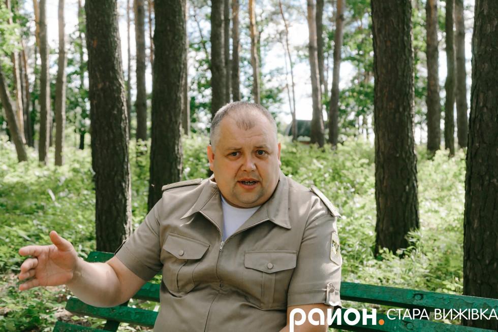 Віталій Ксенюк