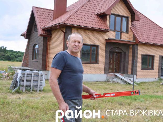 Степан Яриніч