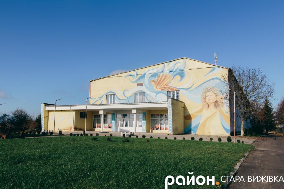 Будинок культури в Смідині