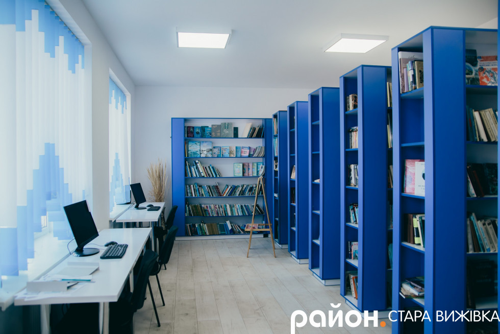 Бібліотека у Смідині