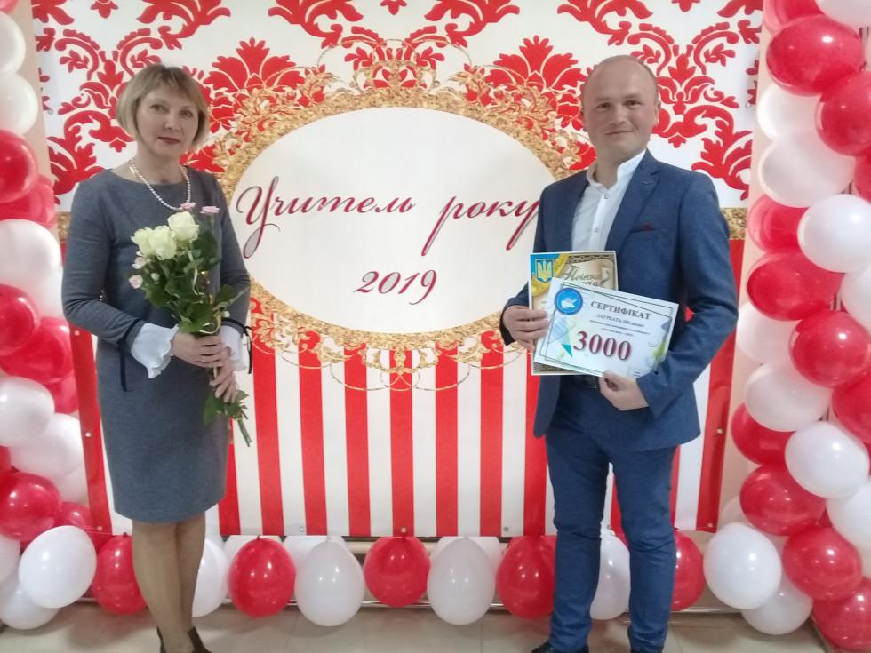 На обласному етапі конкурсу «Учитель року» Тетяну Муравчук відзначили за роботу подякою  управління освіти, науки та молоді облдержадміністрації