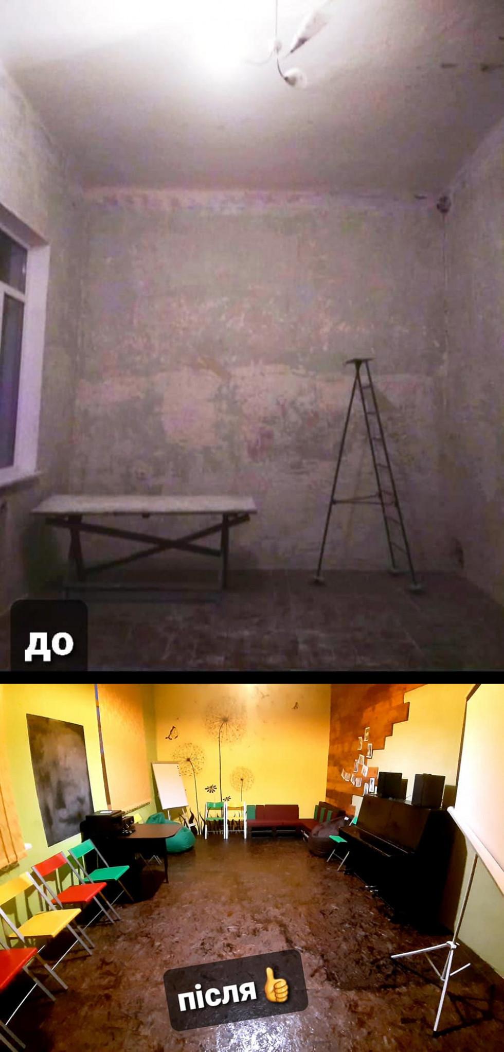 Креативний простір, який зробили у будинку культури, до/після
